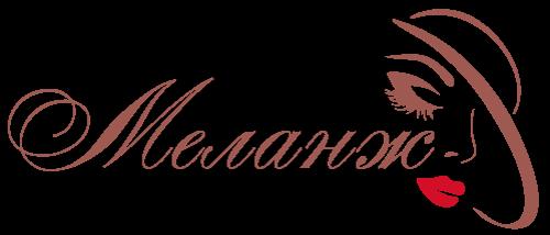 logo-melange-2-500