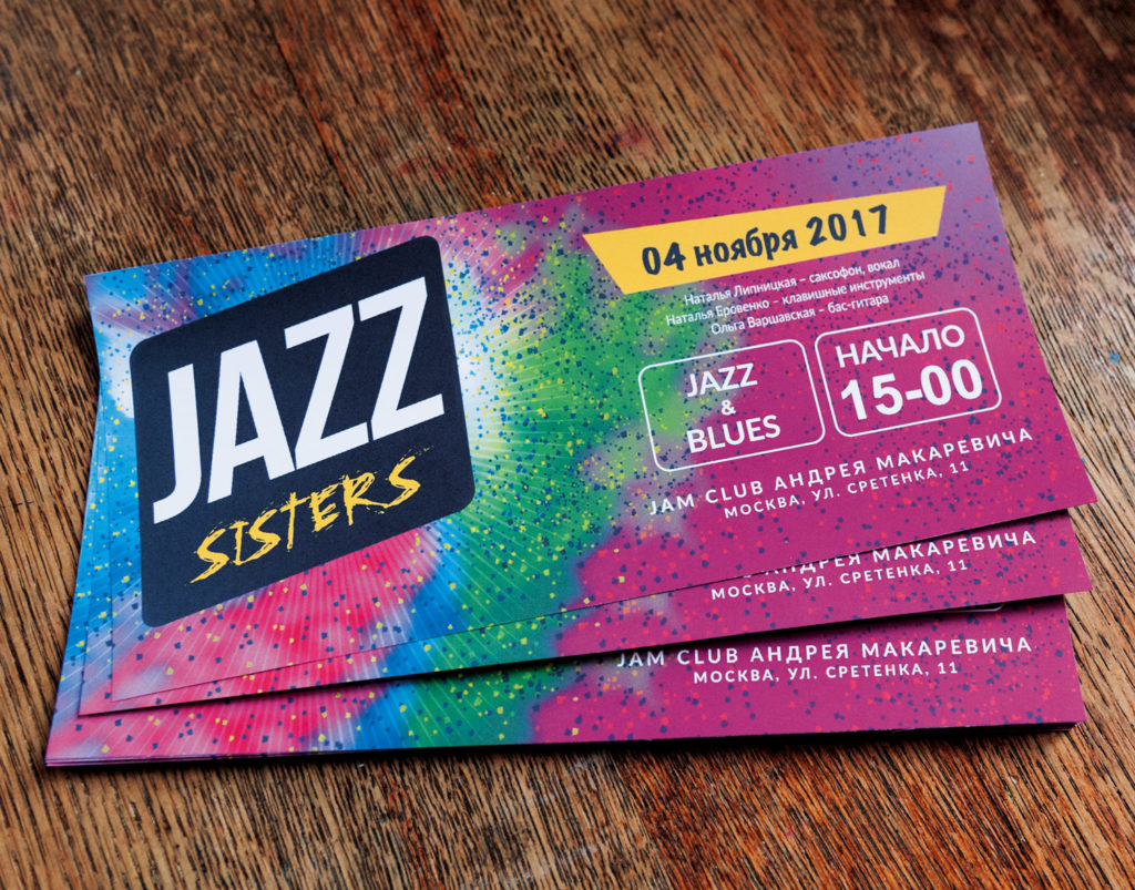 flayer jazz sisters