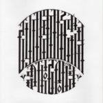 Логотип дизайн вязь