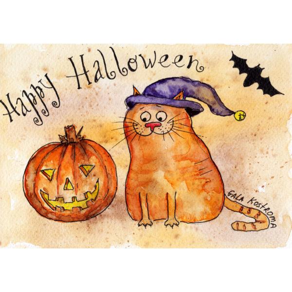 """Открытка """"Happy Halloween"""""""